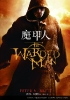 The Warded Man_ok ol