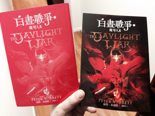 DW Chinese Translation Arrival